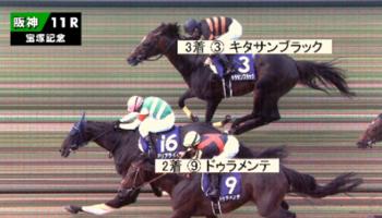 2016.6.26宝塚記念2.PNG